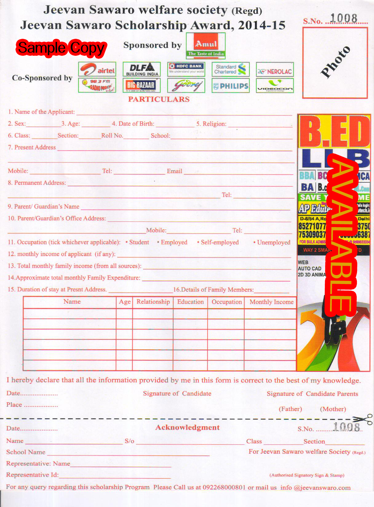sample ad in registration form1