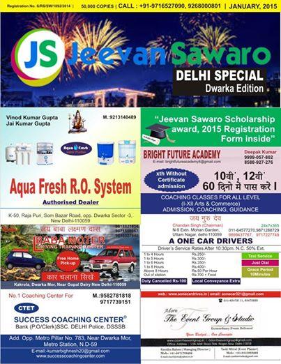 delhi special