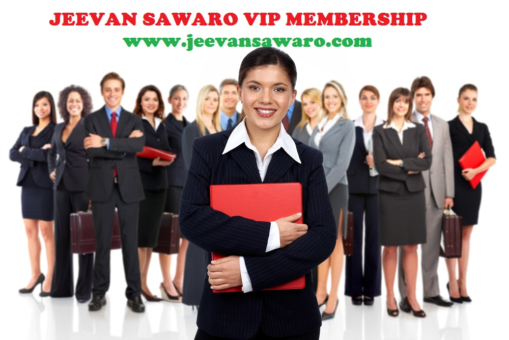 JOIN JEEVAN SAWARO FOR UNLIMITED INCOME POTENTIAL